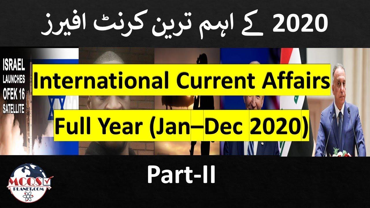 International Current Affairs 2020 | Jan-Dec Current Affairs 2020 | Yearly Current Affairs| Part-2